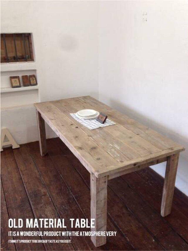 数量限定 OWT-175 ダイニングテーブル テーブル デスク ワークデスク カフェテーブル 作業台 古材 机の画像1枚目
