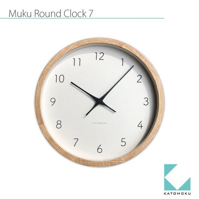 KATOMOKU muku round wall clock 7 km-60NRC 電波時計の画像1枚目