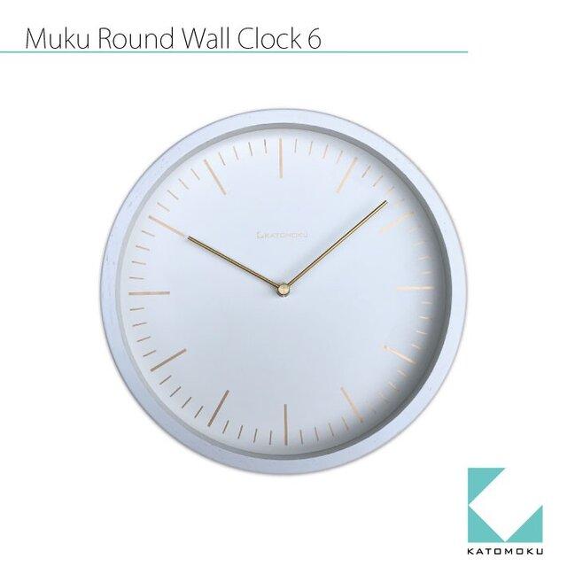 KATOMOKU muku round wall clock 6 ホワイト km-59WRC 電波時計の画像1枚目