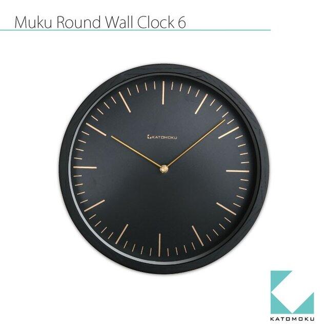 KATOMOKU muku round wall clock 6 ブラック km-59BRC 電波時計の画像1枚目