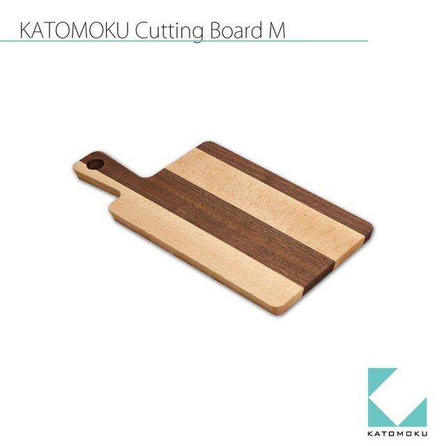 KATOMOKU カッティングボードMサイズ km-39Mの画像1枚目