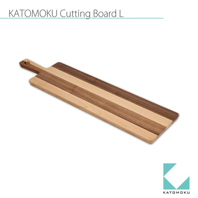 KATOMOKU カッティングボードLサイズ km-39Lの画像1枚目