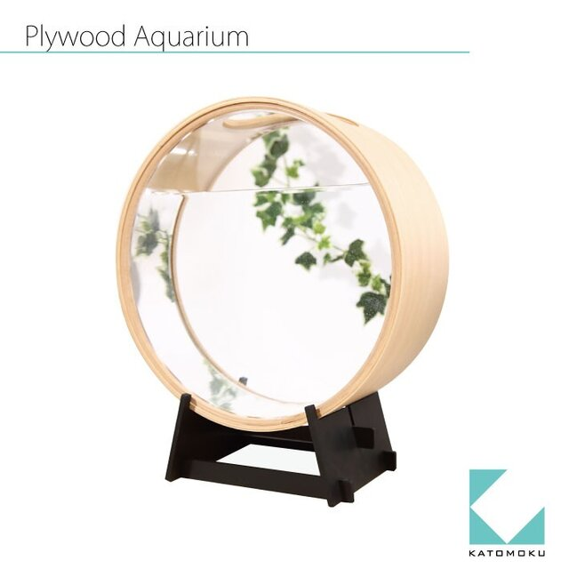 KATOMOKU plywood aquarium km-51の画像1枚目