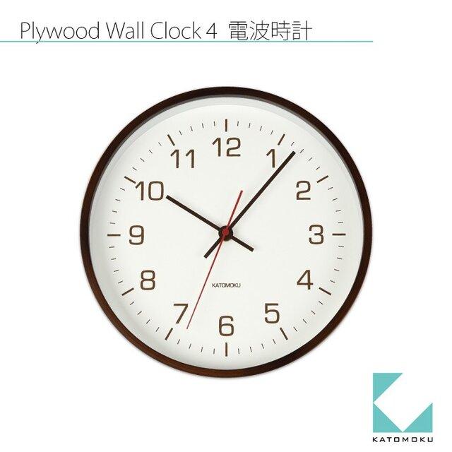 KATOMOKU plywood wall clock 4 ブラウン 電波時計連続秒針タイプの画像1枚目