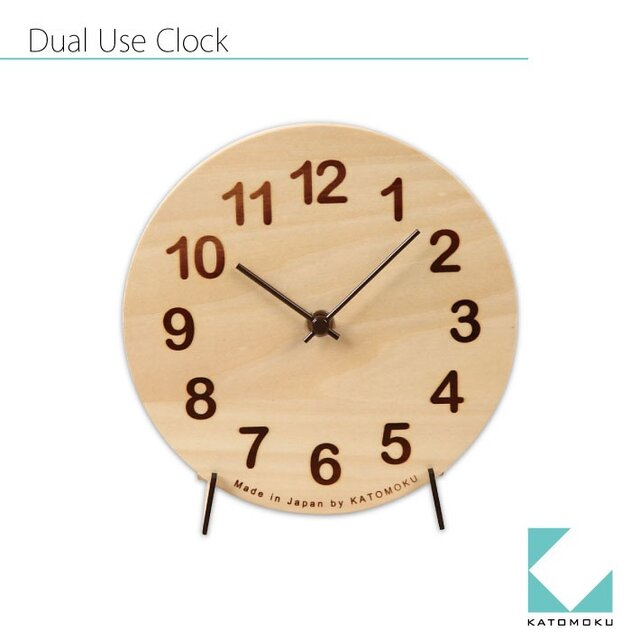 KATOMOKU Dual use clock 置き掛け兼用 スイープ(連続秒針)の画像1枚目