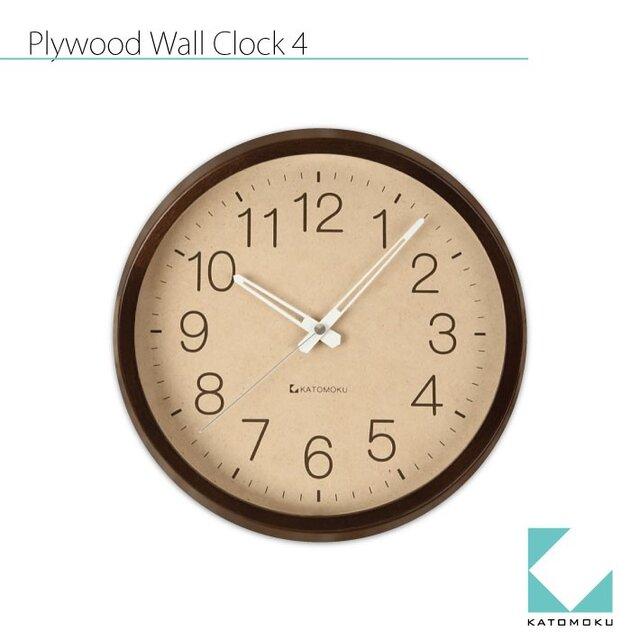 KATOMOKU muku round wall clock 2 電波時計 ブラウンの画像1枚目