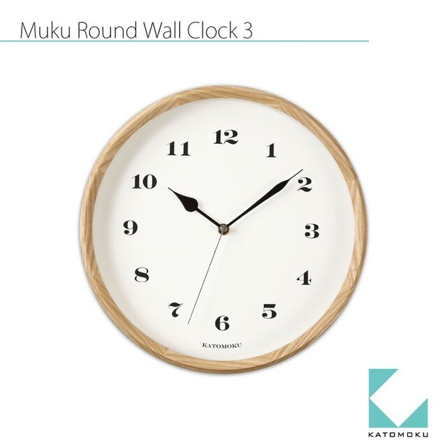 KATOMOKU muku round wall clock 3 電波時計 連続秒針 km-54NRCの画像1枚目