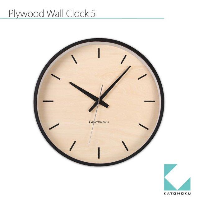 KATOMOKU plywood wall clock 5 電波時計 連続秒針 km-50BRCの画像1枚目