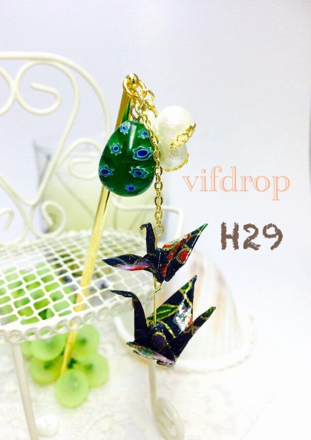 H29【紺色】水風船&二連折り鶴の夏祭り和風簪(帯飾り)の画像1枚目