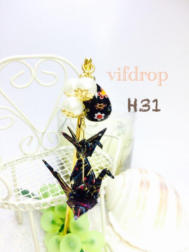 H31【夜空花火柄】水風船&二連折り鶴の夏祭り和風簪(帯飾り)の画像1枚目