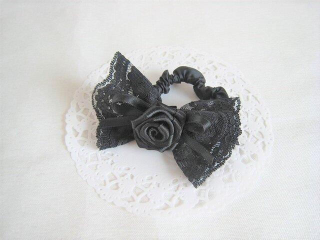 巻きバラ付き可愛いレースリボンシュシュ(黒)の画像1枚目