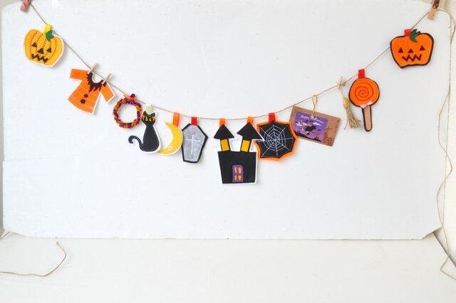 送料無料★早目のハロウィン★モチーフいっぱい~ハロウィンガーランドの画像1枚目
