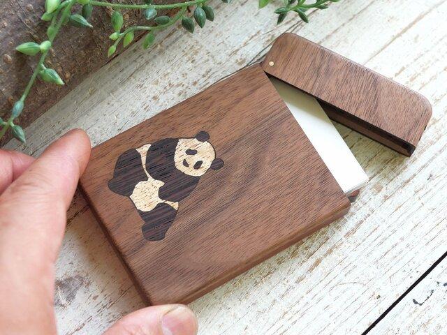 木製名刺入れ【パンダ】ウォールナットの画像1枚目