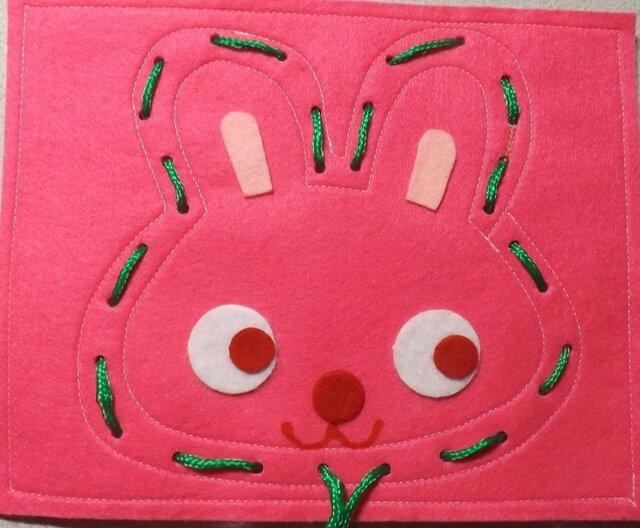 ひも通しのおけいこ(ウサギ)の画像1枚目