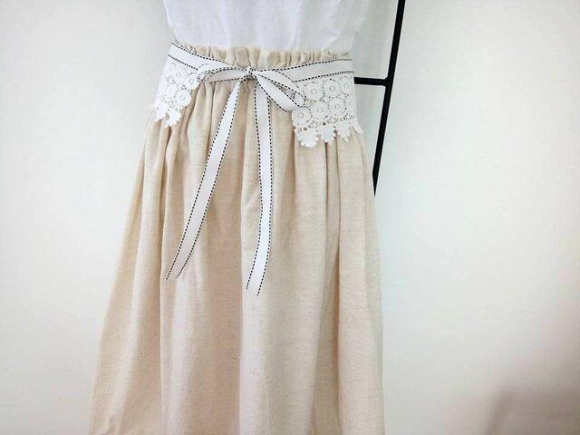 ★9800→7800★採れたてコットン&レースベルト★生成りのボリューミーなスカートの画像1枚目