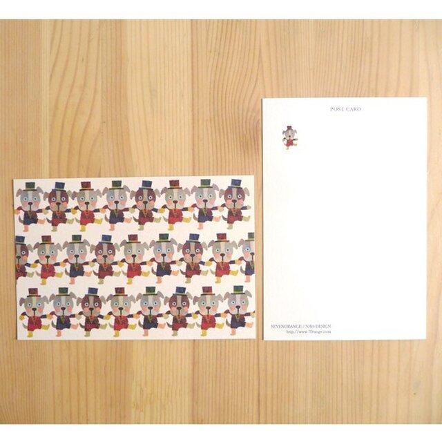 セブンオレンジ オリジナルポストカード 《こいぬのダンス》2枚入りの画像1枚目