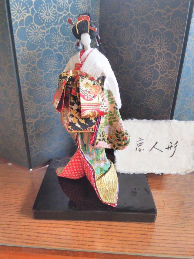 本格派友禅和紙人形(#002京人形)の画像1枚目