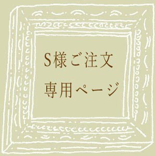 《S様ご注文分》一輪の白い お花のブローチの画像1枚目