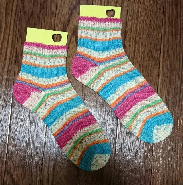手編み靴下 opal KFS144 ドイツの風景 ブレーメンの画像1枚目