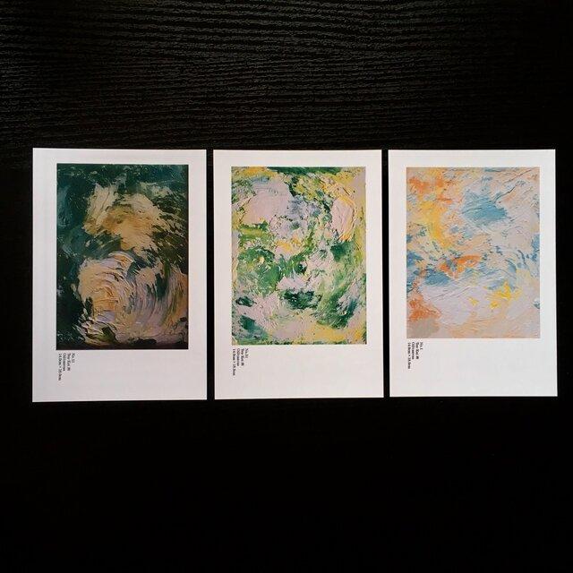 ポストカード 3枚セットの画像1枚目