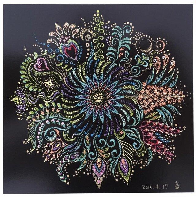 曼荼羅屋オリジナルポストカード「Tropical Mandala」の画像1枚目