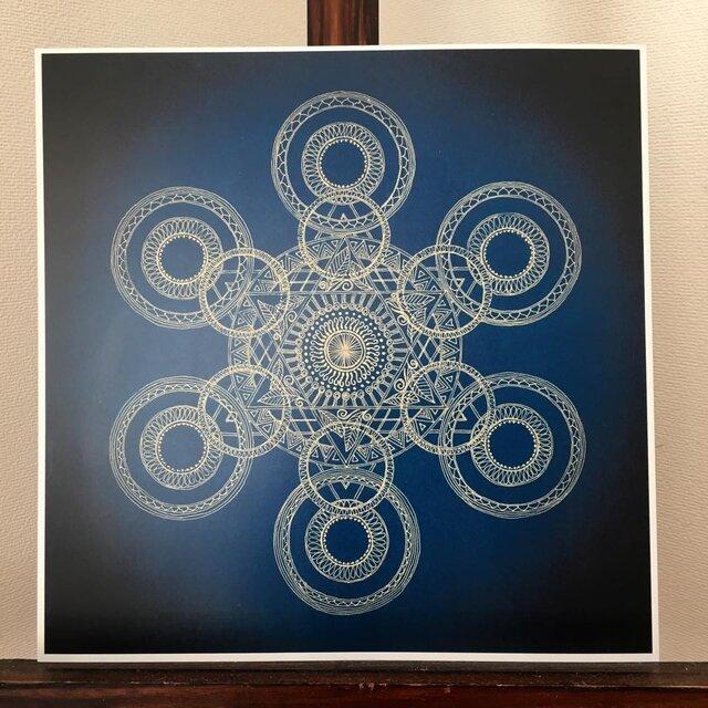 曼荼羅屋オリジナルプリント「金環」B4正方形サイズの画像1枚目