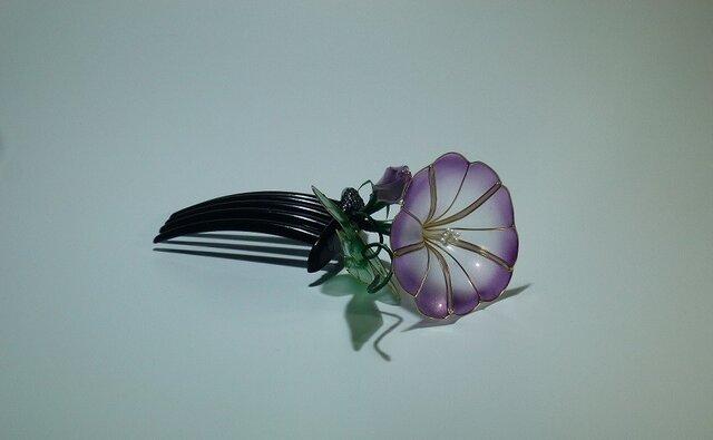 あさがお(紫)の簪(コーム)の画像1枚目