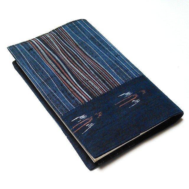 縁起の良い燕文様のブックカバー(新書本カバー)の画像1枚目
