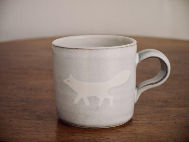 きつねのマグカップの画像1枚目