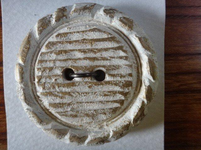 栃の木ペイントの大きなボタンの画像1枚目