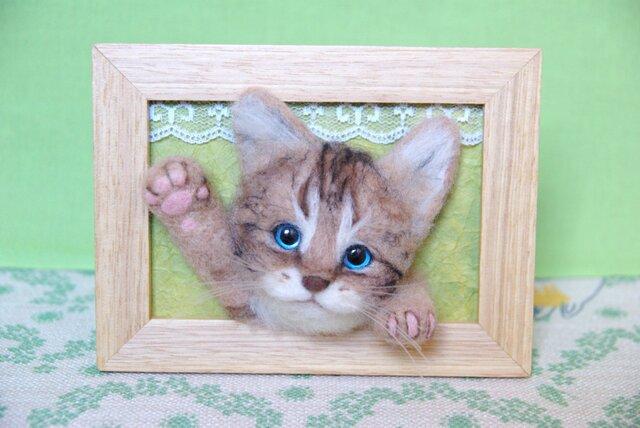 癒し子猫 「遊ぼう」 大きめフレームの画像1枚目