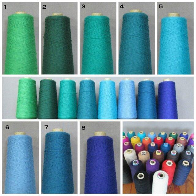 【送料無料】【再入荷】手織り糸 カシミヤウール No.1~8の画像1枚目