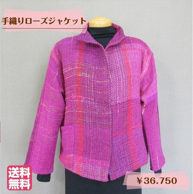 手織りローズ ジャケット *送料無料*の画像1枚目