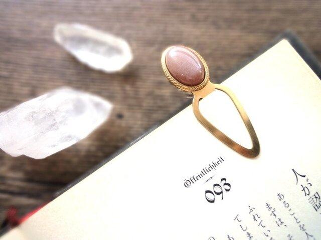 【受注生産】栞 ブックマーカー■天然石 ピンクオレンジ ムーンストーンの画像1枚目