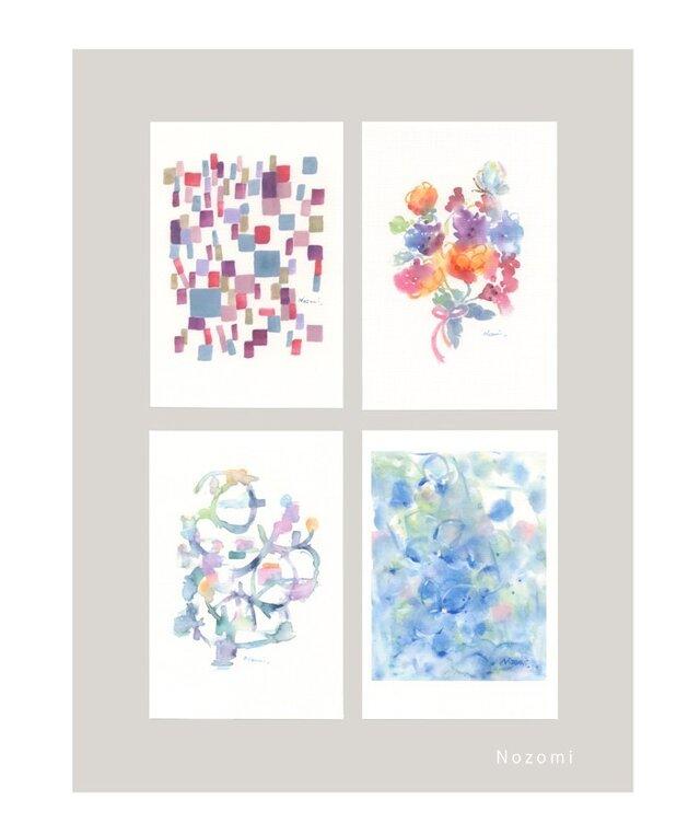 季節の色、ポストカード4枚セットの画像1枚目