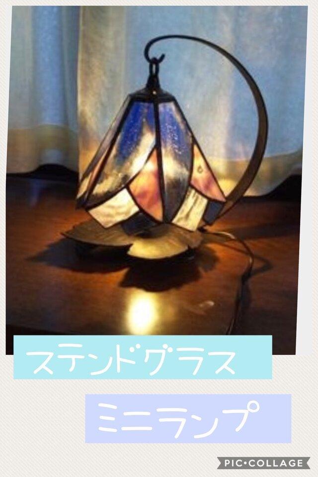 ステンドグラスミニランプの画像1枚目