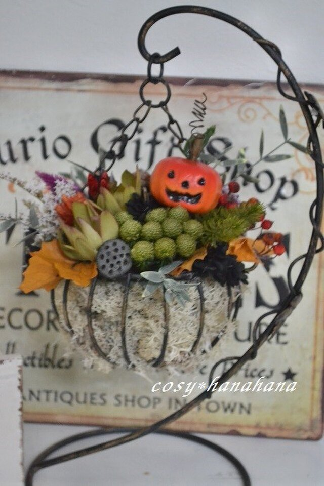 ゆらゆらアイアンカゴのお花ハロウィンの画像1枚目