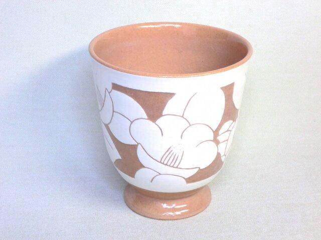 椿の足付きフリーカップの画像1枚目