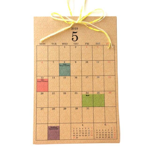 A4弱 2019年カレンダー 「くらしモザイク」 無料で誕生日☆の画像1枚目