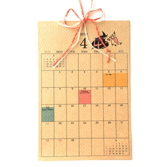 A4弱 2019年 魔女 カレンダー 「魔女たちの12ヶ月」 無料で誕生日☆の画像1枚目