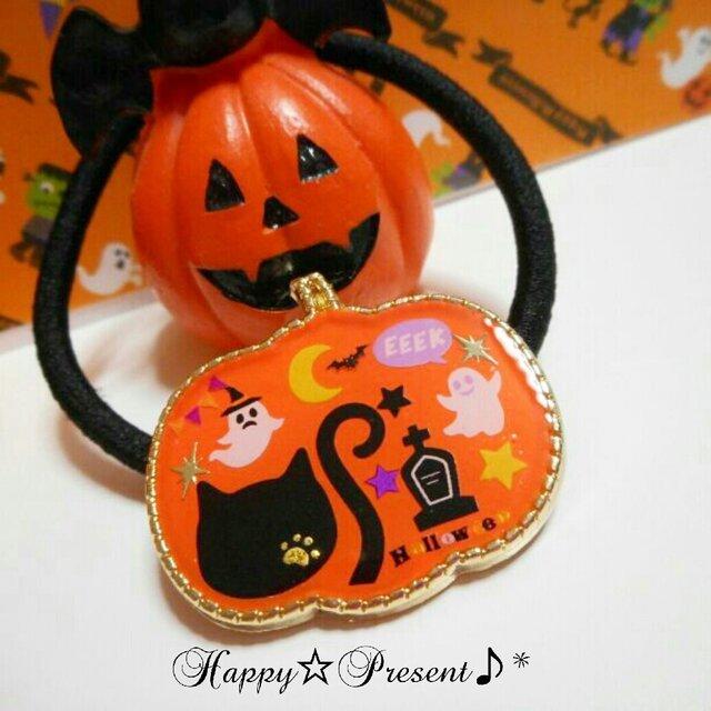 黒猫のHalloweenオレンジ大人可愛いおばけカボチャ型ヘアゴム❤✨ 送料無料の画像1枚目