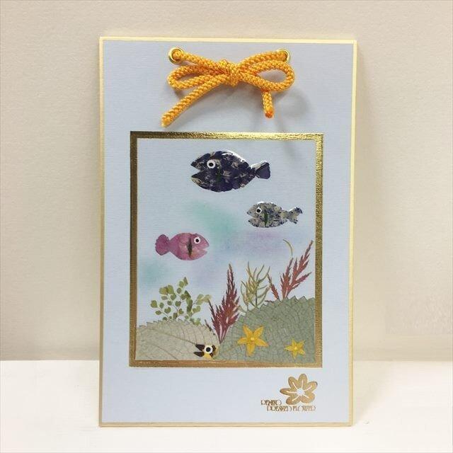 お魚さんと海の仲間たちシリーズ(壁掛け)の画像1枚目