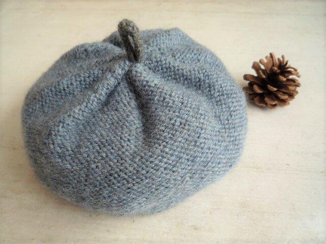 ニットベレー帽[ブルーグレー]の画像1枚目