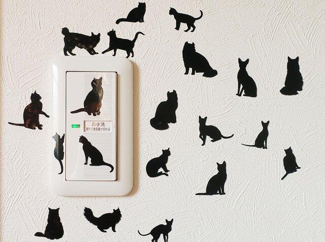 猫ちゃんだらけのステッカー/シール№1(ブラック)の画像1枚目