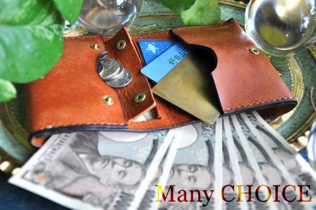 イタリアンレザー・革新のプエブロ・コンパクト2つ折り財布(コニャック)の画像1枚目