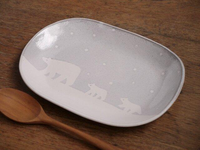 しろくまの楕円皿(中)の画像1枚目
