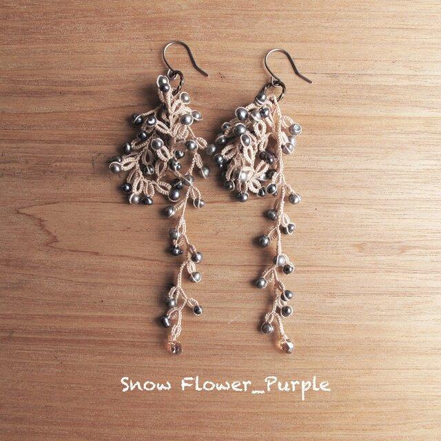受注*Pierces, Snow Flower_purpleの画像1枚目