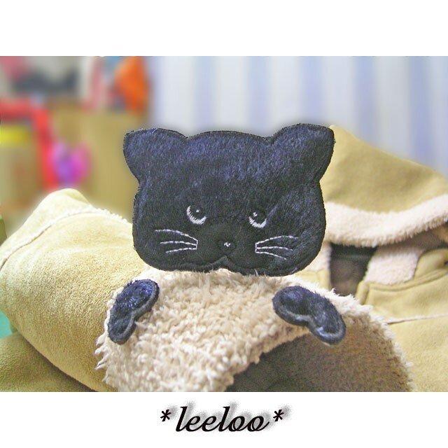 ★黒猫★手付き★ふさふさ猫ワッペン★の画像1枚目