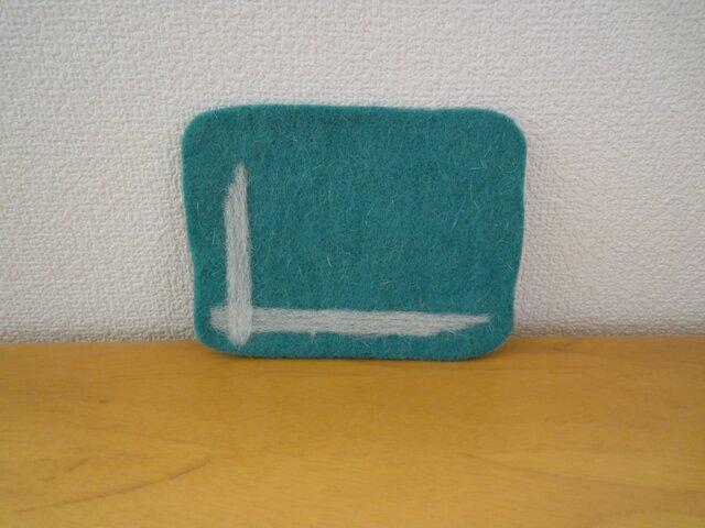 羊毛フェルトコースター・ラインの画像1枚目