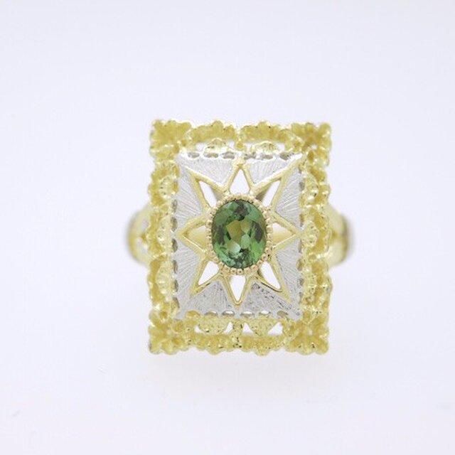 K18グリーントルマリン Ring   Now, Christmas sale15%OFFの画像1枚目